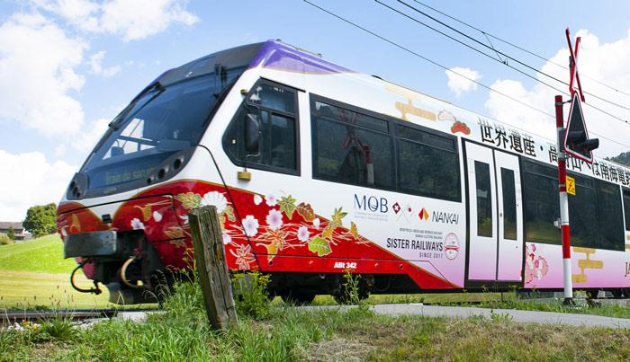 marquage-véhicule-publicitaire-train-MOB-japon-CESA-Bulle-Fribourg-Suisse
